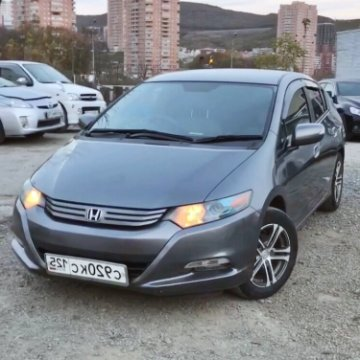 "<span style=""font-weight: bold;"">HONDA Insight</span><br>"
