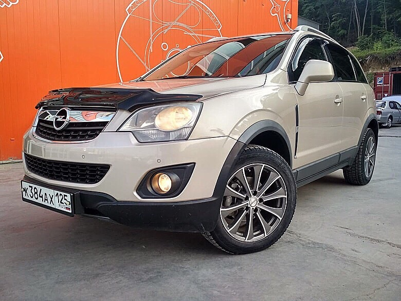 "<span style=""font-weight: bold;"">OPEL Antara</span><br>"