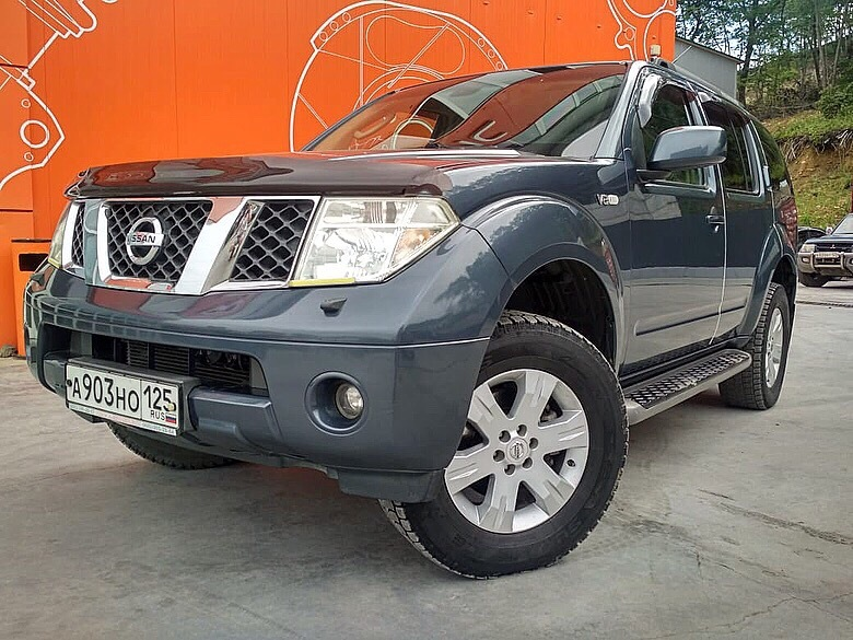 "<span style=""font-weight: bold;"">NISSAN Pathfinder&nbsp;</span>"